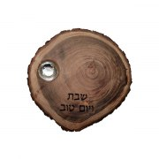 Yair Emanuel Cross Section of a Tree Challah Board with Metal Salt Bowl