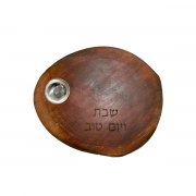 Yair Emanuel Round Wood Challah Board with Metal Salt Bowl