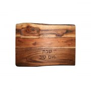 Yair Emanuel Wood Elegant Challah Board with dip for salt and Wood Feet