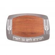 Yair Emanuel Rectangular Wood Challah Board with Metal Pomegranates Frame