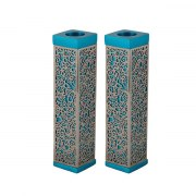 Yair Emanuel Turquoise Tall Square Candlesticks with Pomegranate Cutout Theme