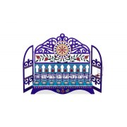 Dorit Judaica Hanukkah Oil Menorah Blue Pillars and Pomegranates Laser Cutout