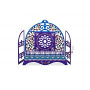 Dorit Judaica Hanukkah Oil Menorah Blue Flower and Pomegranates Dome Laser Cutout