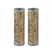 Yair Emanuel Cylinder Candlesticks with Brass Pomegranate Cutout Theme
