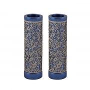 Blue Aluminum Cylinder Candlesticks with Pomegranate Cutout Theme