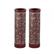 Yair Emanuel Maroon Aluminum Cylinder Candlesticks with Pomegranate Cutout Theme