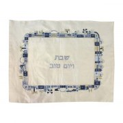 Yair Emanuel White Challah Cover with Blue Embroidered Jerusalem