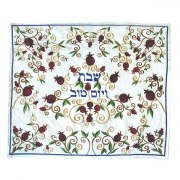 Yair Emanuel Challah Cover with Embroidered Multicolored Pomegranates