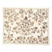 Yair Emanuel Challah Cover with Embroidered Gold Pomegranates on White