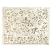Yair Emanuel White Challah Cover with Embroidered Silver Pomegranates