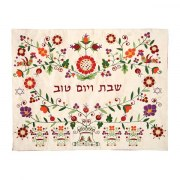 Yair Emanuel Challah Cover Embroidered Multicolored Oriental Motif