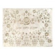 Yair Emanuel Challah Cover with Embroidered Silver Oriental Motif