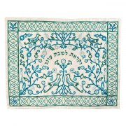 Yair Emanuel Challah Cover with Embroidered Blue Paper cut Motif