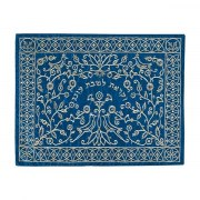 Yair Emanuel Blue Challah Cover with Embroidered Silver Paper cut Motif