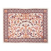 Yair Emanuel Challah Cover with Embroidered Maroon Papercut Motif