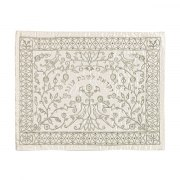 Yair Emanuel Challah Cover with Embroidered Silver Paper cut Motif