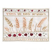 Emanuel Challah Cover Embroidered light Colors Wheat & Pomegranates