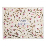 Yair Emanuel Challah Cover with Embroidery Pink Lilies