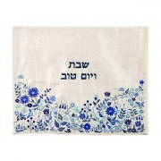 Yair Emanuel Challah Cover with Embroidered Blue Flowers
