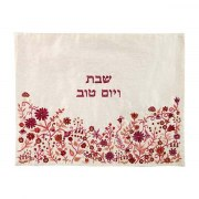 Yair Emanuel Challah Cover with Embroidered Maroon Flowers