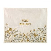 Yair Emanuel Challah Cover with Embroidered Gold and Silver Flowers