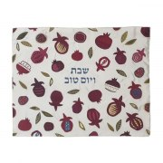 Yair Emanuel White Challah Cover with Embroidered Pomegranates