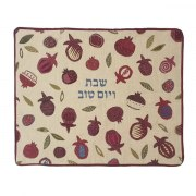Yair Emanuel Linen Challah Cover with Embroidered Pomegranates