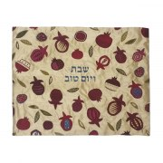 Yair Emanuel Gold Challah Cover with Embroidered Pomegranates