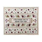 Yair Emanuel Challah Cover with Embroidered Red Pomegranates