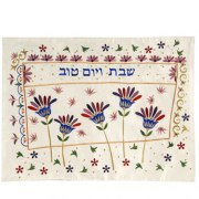 Yair Emanuel Challah Cover with Embroidery Depicting Flowers