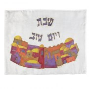 Silk Challah Cover with Hand Painted Colorful Jerusalem