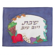 Silk Challah Cover with Hand Painted Seven Species