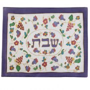 Yair Emanuel Challah Cover Hand Painted Grapes on Silk