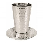 Yair Emanuel Hammered Aluminum Kiddush Cup and Saucer