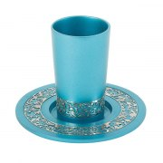 Yair Emanuel Blue Aluminum Kiddush Cup with Pomegranate Ornament