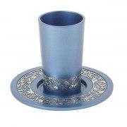 Yair Emanuel Blue Aluminum Kiddush Cup with Pomegranate Ornament