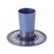 Yair Emanuel Blue Aluminum Kiddush Cup with Jerusalem Ornament