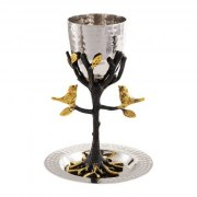 Yair Emanuel Brass Tree Of Life Kiddush Cup With Birds and Saucer