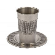 Yair Emanuel Stainless Steel Kiddush Cup Star of David Design