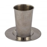 Yair Emanuel hammered Stainless Steel Kiddush Cup