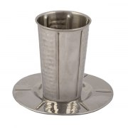 Yair Emanuel hammered Stainless Steel Kiddush Cup with Vertical Lines