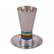 Yair Emanuel Hammered Kiddush Cup Colorful Rings Design