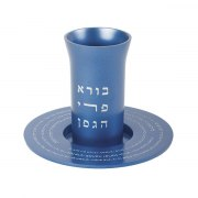 Yair Emanuel Kiddush Cup Blue Anodized Aluminum and Wine Blessing