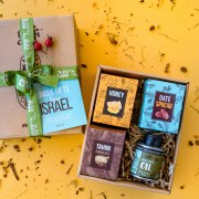 Taste of Israel Gift Box Sweet Wishes For The New Year