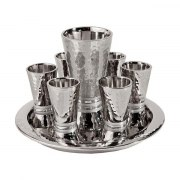 Yair Emanuel Kiddush Cup Set Hammered Texture with Silver Rings