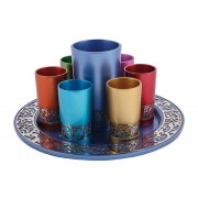 Big Kiddush Cup and 6 Small Colorful Cutout Yair Emanuel