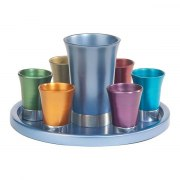 Yair Emanuel Multicolored Aluminum Kiddush Cup Set