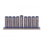 Yair Emanuel Blue Aluminum Cylinders Hanukkah Menorah