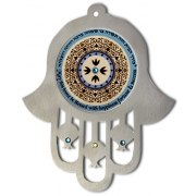 Dorit Judaica Hebrew English Home Blessing Hamsa Wall Hanging