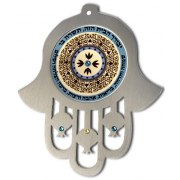 Dorit Judaica Hebrew Home Blessing Hamsa Wall Hanging